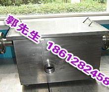 供应泉州/南平隔油池油水分离器
