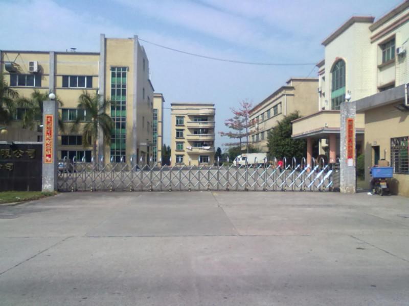 惠州市元诚工业地产销售