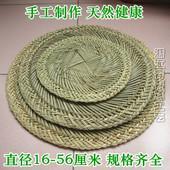 供应蒸笼草垫图片