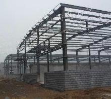 供应承包钢结构工程