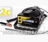 供应防爆电子温度计TP-2C