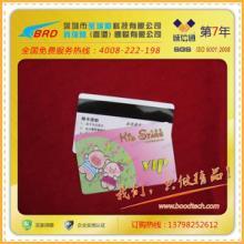 供应深圳哪里有做服装店会员卡的厂家/服装会员卡专业制作批发