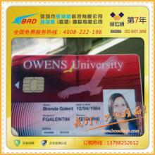 供应深圳哪里有制作工作证照片卡的厂家/工作证卡/工作卡制作批发
