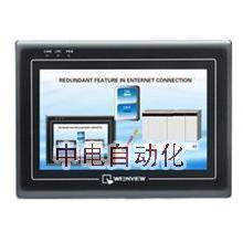 供应广西威纶MT8071IE触摸屏供应商