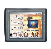 供应威纶通铝合金机身WT3010
