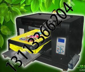供应   手帕印花机