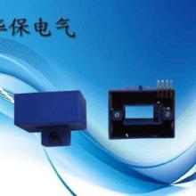 供应HBK-K3-200A霍尔电流传感器