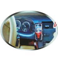 09新款汽车手机座图片