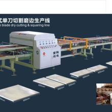 供应陶瓷干式切割磨边生产线