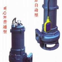 供应WQR20-9-1.5潜水排污泵