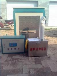 沧州中汇实验建筑仪器厂