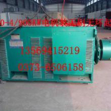 供应JR1512-8/570KW/10KV绕线电机配套——无刷无环起批发