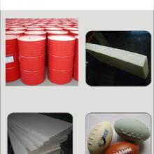 供应聚氨酯喷涂保温原料 聚氨酯冷库喷涂料 聚氨酯喷涂组合料