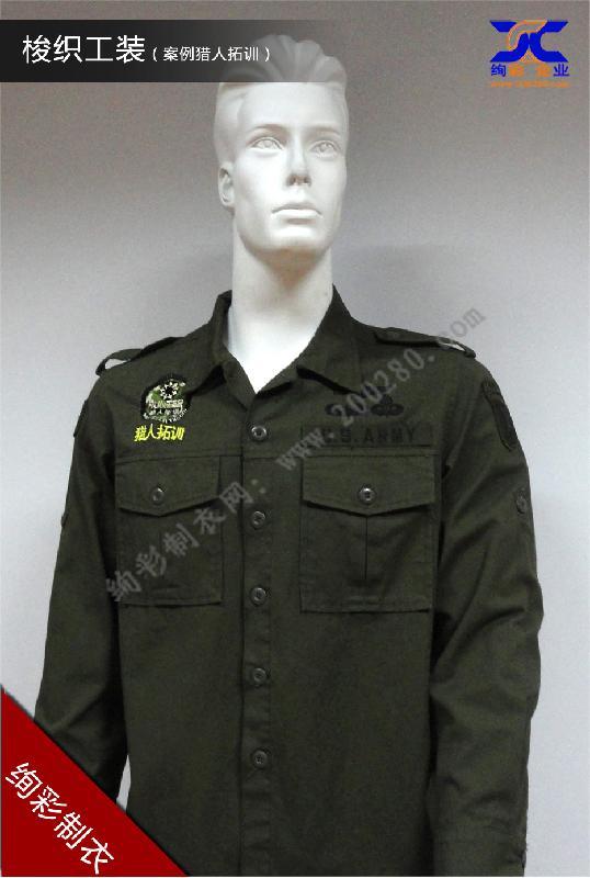 供应户外服装定制