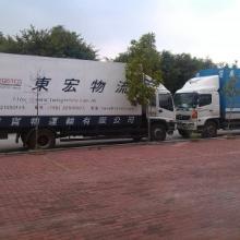 供应东莞广州深圳到香港吨车拖车运输