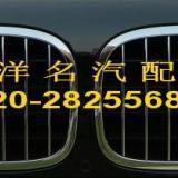 供应宝马X5中网