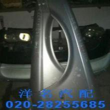供应捷豹XJ8叶子板拆车件捷豹叶子板进口配件批发