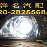 供应大众帕萨特尾灯,大众帕萨特全车汽车灯具