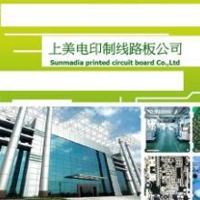 供应铝基板pcb