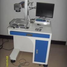供應杭州東鐳手機通訊光纖激光打標機圖片