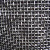 供应编织矿筛网锰钢筛网