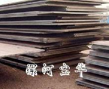 供应压力容器板:Q245RQ345R