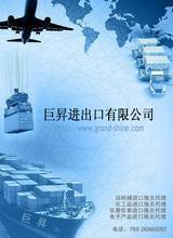供应越南工艺品在广州进口报关代理
