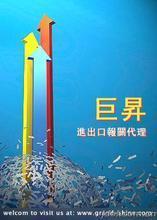 日本二手摇臂铣床进口机器在肇庆进出口公司图片