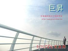 供应上海报关行代理二手CNC加工中心图片