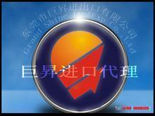 供应广州进口报关流程费用-香港到广州进口报关行批发
