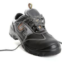 60718119职业鞋www.aegleshoe.com.cn