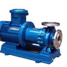供应各种型号磁力泵