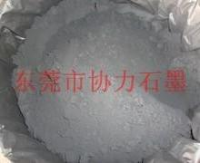供应12500目导电碳粉 润滑石墨粉 石墨环加工图片