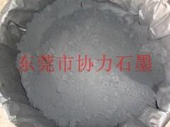 1000目导电碳粉图片/1000目导电碳粉样板图 (3)
