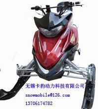 供应滑雪器材雪地摩托车销售市场批发