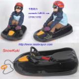 供应儿童无动力滑雪车