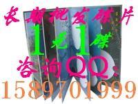 供应各种类型的音像制品碟片批发