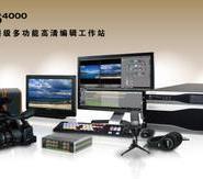 雷鸣系列非编系统EDWS4000图片