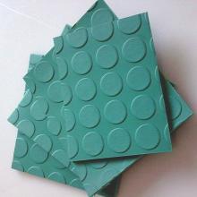 供应PVC防滑板