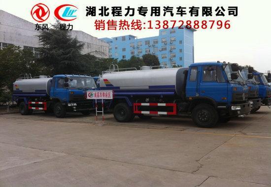 桂林洒水车
