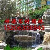 供应陕西省假山石