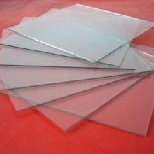 手机玻璃材料;玻璃材料;电子玻璃材料