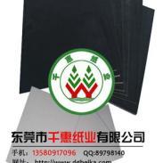 250g灰底黑卡纸/单面灰黑卡纸图片