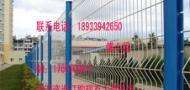 广东中护围栏工程有限公司