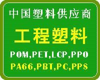 德国赢创德固赛 PMMA塑胶 Polymer-X800RG PMMA