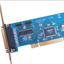 供应PCI串并口卡2串口+1并口转PCI卡PCI串并口卡2S批发