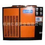 供应小型风冷式工业冷水机