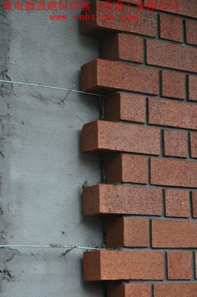供应墙面砖