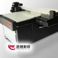 供应高清塑胶工艺品设备厂家