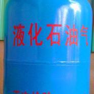 2公斤液化气钢瓶
